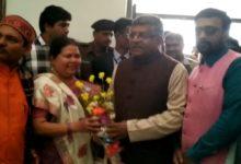 केंद्रीय कानून मंत्री रवि शंकर प्रसाद ने सीएए , एनपीआर पर विरोध को बताया राजनीतिक साजिश।